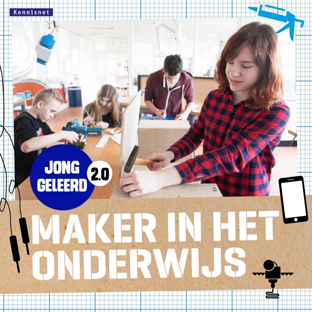 Maker in het onderwijs